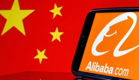 Importar de Alibaba desde Perú